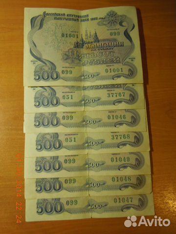 займы в новомосковске тульской области