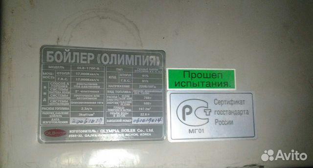 Chaudiere condensation vapeur calcul devis avignon soci t uhcps - Prime leclerc chaudiere condensation ...