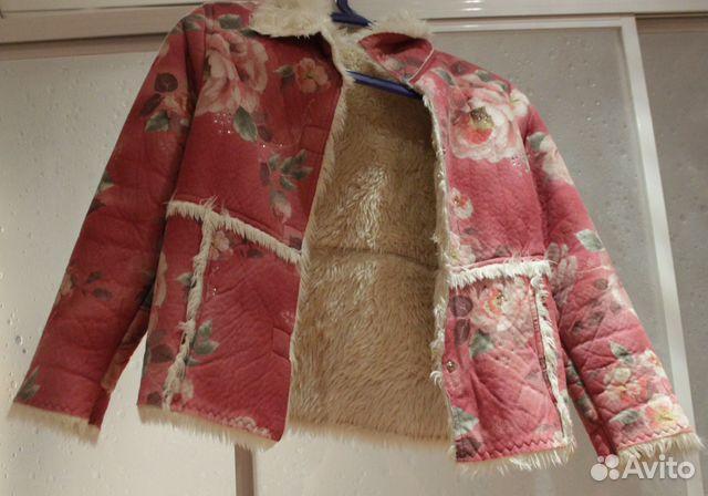 Дубленка, сапоги, рюкзак, шапка, штаны, сумка купить в Москве на ... d6eb2cfcf17
