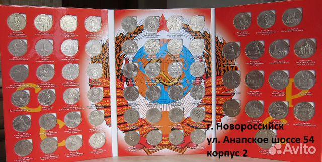1 рубль барселона новодел