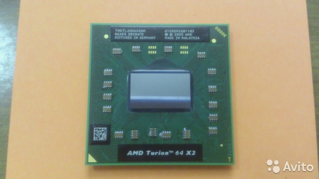 AMD TURION X2 CHIPSET DRIVER DOWNLOAD FREE