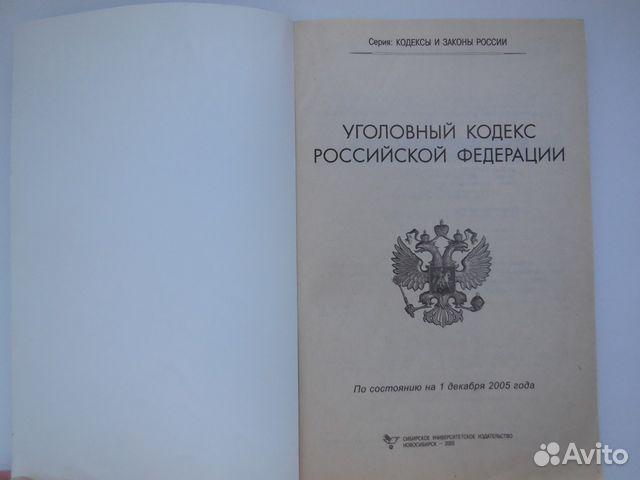 Форма договора оказания услуг между юридическими лицами