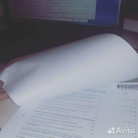 Заполнение деклараций 3 ндфл уфа регистрация ип в белгороде