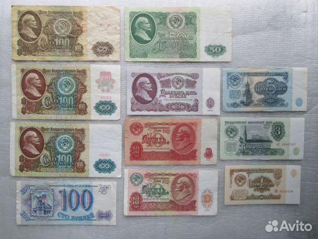 Продажа банкнот в россии авито стоимость монет россии 2016 года выпуска