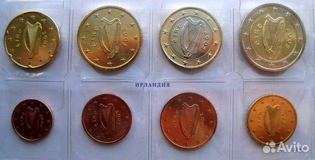 Подать объявление о продаже монет на авито частные объявления недвижимости в братске