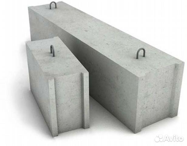 округ бетонные блоки для фундамента цена саранск сведения ОКАТО: Белгородская