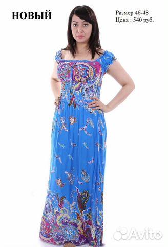 Сайт женская одежда купить