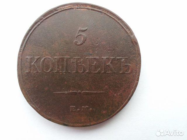 Коп в курганской области самые дорогие монеты россии 5 рублей