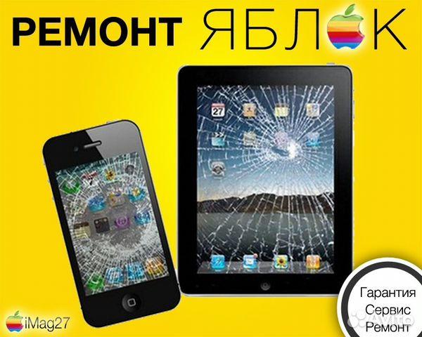 замена экрана iphone 5s хабаровск