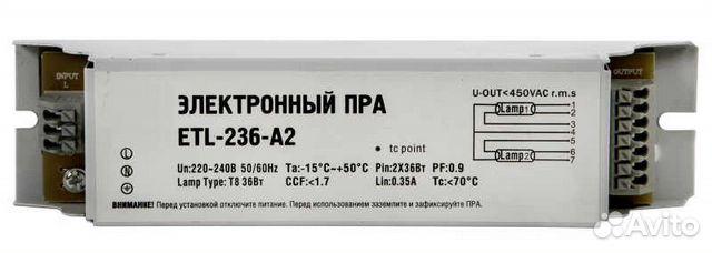 Etl-236-a2 схема подключения