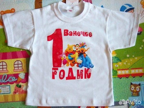 футболки печать недорого