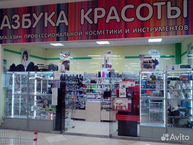 Вакансии в москве продавец профессиональной косметики для волос