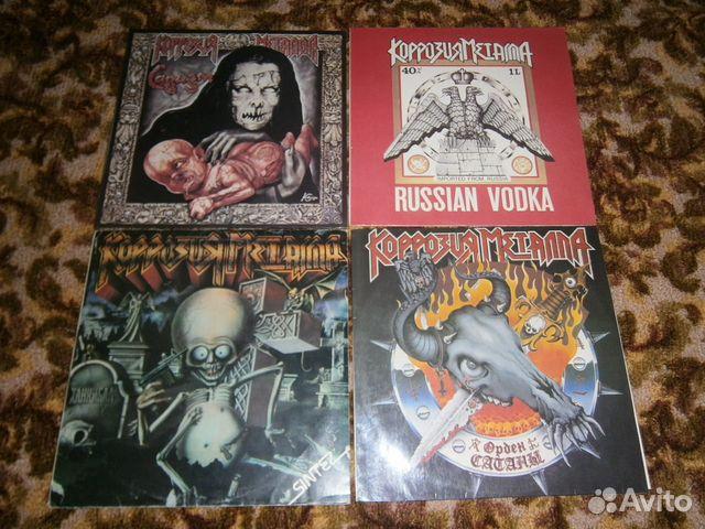Коррозия металла-орден сатаны