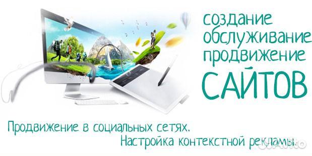 Ижевск продвижение сайтов xrumertest forum blog terminated