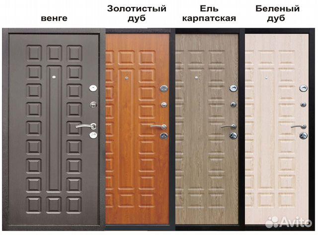 купить входные двери за 5 000 рублей
