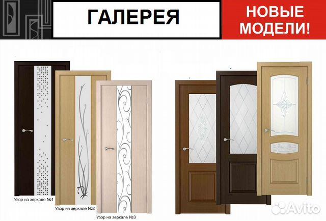 алексеевские двери официальный сайт какого объема разрешены
