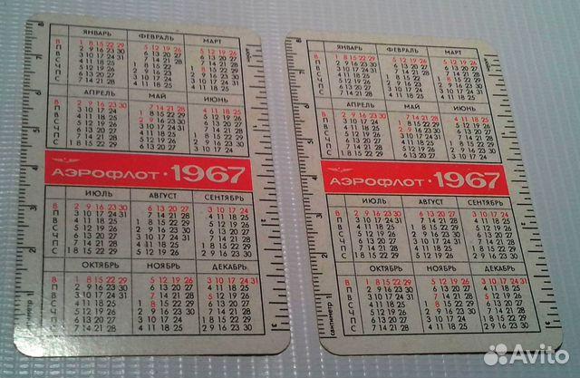 Календари коллекционные рубль в киевской руси