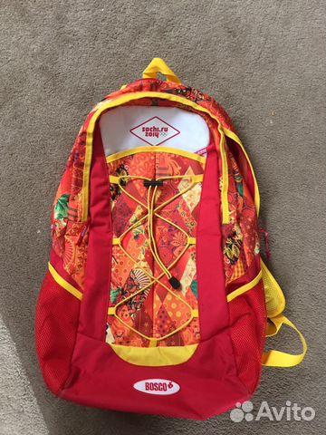 Авито рюкзаки боско рюкзаки военные минск
