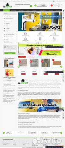 Создание интернет сайтов самара гранд инвест севастополь официальный сайт