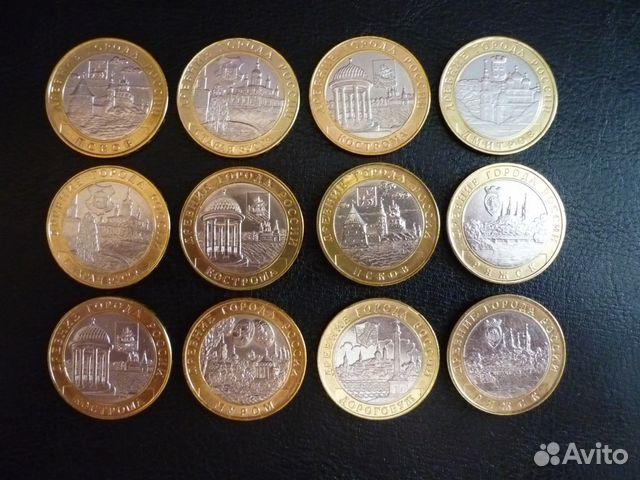 Купить монеты в ульяновске на авито 10 тенге 2011 цена