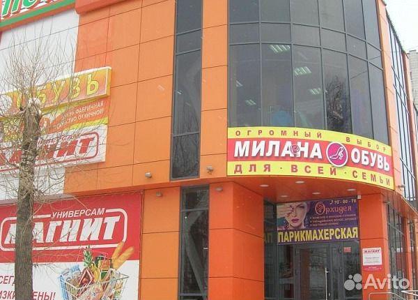 Авито продажа бизнеса в ульяновске удорский район дать объявление
