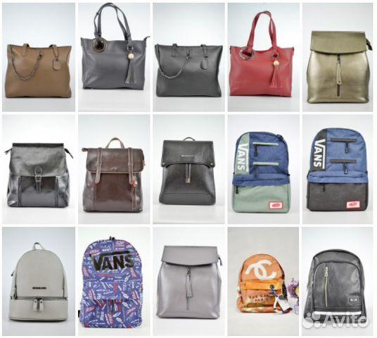 203894a5e675 Новые брендовые женские и мужские сумки, рюкзаки | Festima.Ru ...