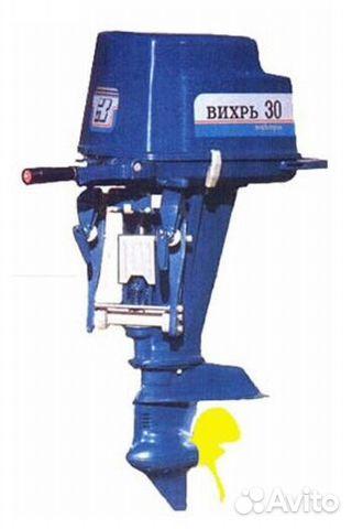 объем двигателя лодочного вихрь 30