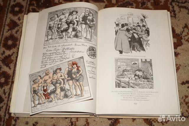 Das Dicke Zille Buch 89159765202 купить 3