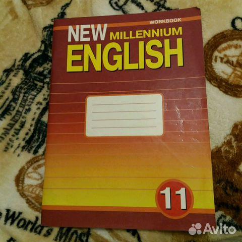 Гдз к учебнику new millennium english 10