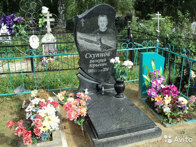 Изготовление памятников из мрамора ярославль управление по охране памятников краснодарского края