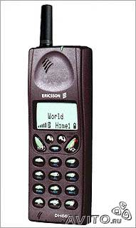 Damps Ericsson DH 668