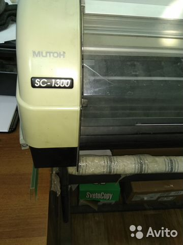 MUTOH SC 1300 DRIVER FOR MAC DOWNLOAD