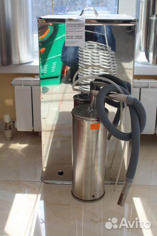 Коптильня холодного копчения купить краснодар китайский самогонный аппарат с сухопарником