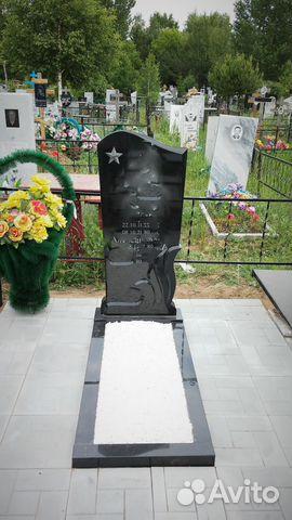 Памятники цены в омске адреса памятники в зеленограде