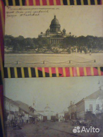 Петербург в старых открытках ферт 1993, картинках путина