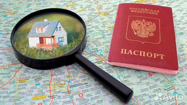 Временная регистрация в ростове ярославском нужен ли листок прибытия для временной регистрации