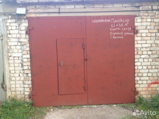 Купить гараж в кировском районе авито куплю ворота жалюзи на гараж