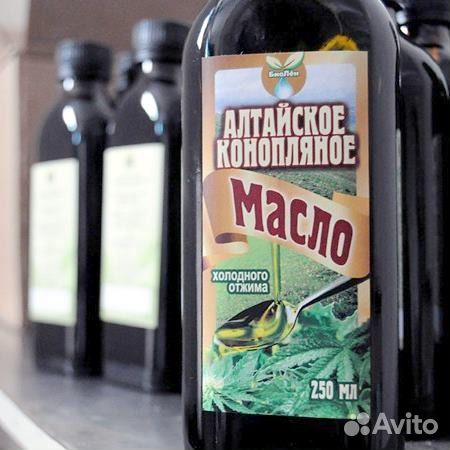 Интернет магазин масло конопляное алтайское купить Ecstasy дешево Набережные Челны