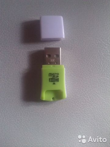 Asound AlcorMicro AU6368 USB Card Reader Drivers for Windows