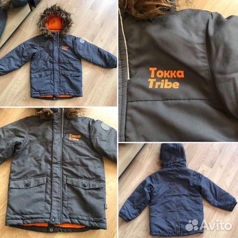 Куртка из Детского Мира зимняя 89103853434 купить 1