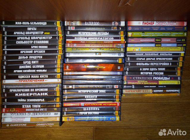 Dvd фильмы купить в челябинской области на Avito