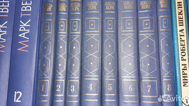 Книги 89807043910 купить 6