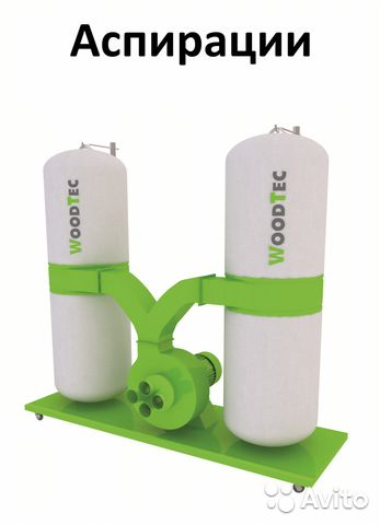 Пылеулавливающий агрегарегат (Аспирация) MF2А 89196254424 купить 1