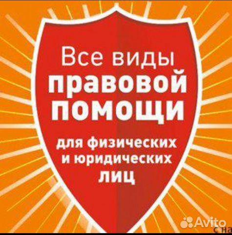 банкротство физического лица челябинск