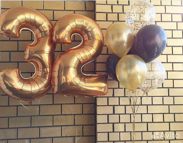 Про бабушку, 32 года день рождения картинка