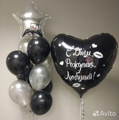 Воздушный шар 89537007442 купить 10