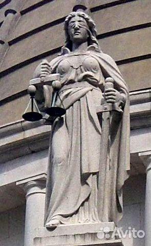 бесплатная юридическая консультация в мичуринске