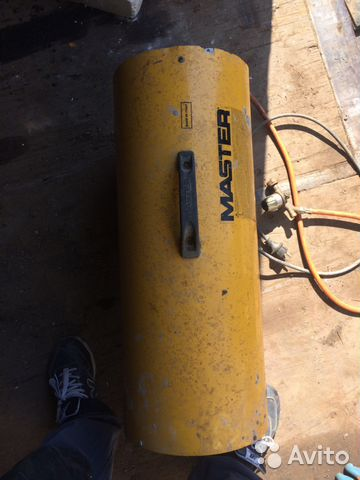 Gas -, värme-gun Master 89039606223 köp 2