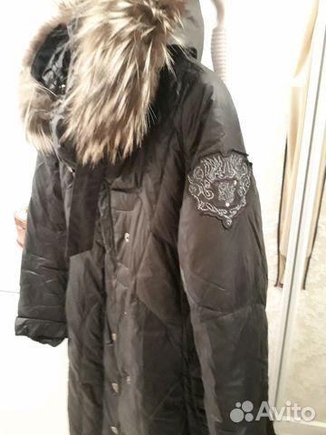 Пальто 89059936959 купить 2