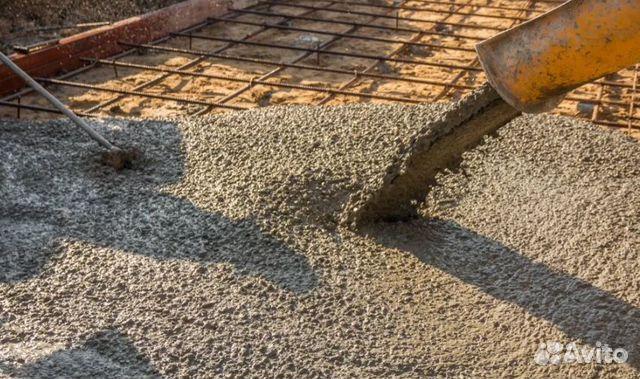 Бетон купить в кемерово цена текстур бетон
